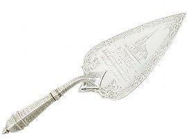 Sterling Silver Presentation Trowel - Antique Victorian (1856)