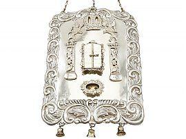 Sterling Silver Torah Breastplate - Antique George V
